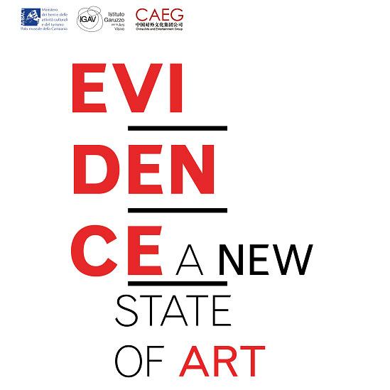 Evidence. A New State of Art Castel Sant'Elmo 11 febbraio - 11 marzo 2018
